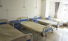 沈阳焦东海肥胖病医院的中医减肥科室的病床图片