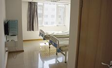 沈阳焦东海肥胖病医院的中医减肥的医疗病房环境图片