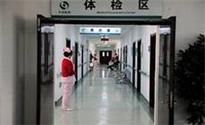 沈阳焦东海肥胖病医院的中医减肥科室的走廊环境图片