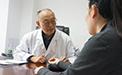 沈阳焦东海肥胖病医院的中医减肥询问收费窗口图标
