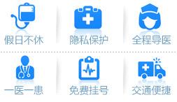 沈阳焦东海肥胖病医院的中医减肥在线咨询