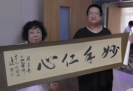 沈阳焦东海肥胖病医院的康复患者为中医减肥医师送上感谢字画