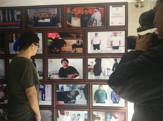 沈阳焦东海肥胖病医院大厅中展示的胖友图片